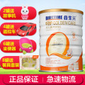 合生元呵护幼儿配方奶粉3阶段900g