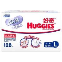 好奇銀裝L大號128片幹爽舒適紙尿褲特彩箱裝(10-14kg)