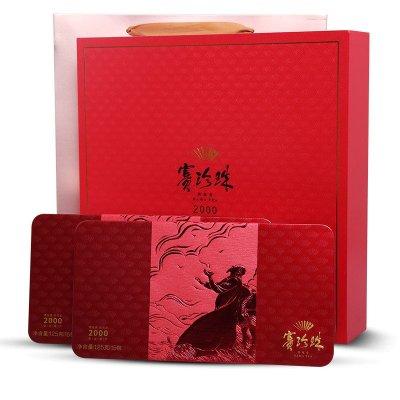 八马茶业 赛珍珠5800 浓香型 安溪铁观音 茶叶 乌龙茶