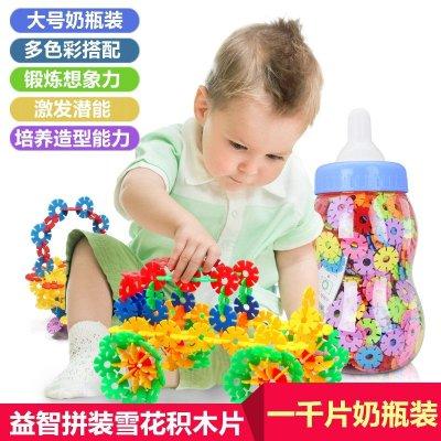 仙邦宝贝 diy中号雪花片积木 加厚1000片拼插积木 早教益智幼儿园玩具