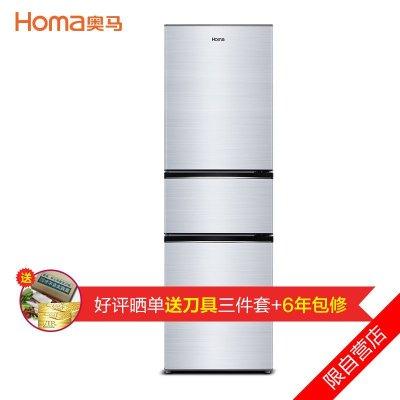 Homa 奥马 BCD-203DBK 203升三门冰箱