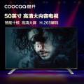 创维酷开 K50 智能网络电视