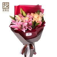 春舞枝 鮮花速遞 11枝紅玫瑰花束 白玫瑰 粉玫瑰 香檳玫瑰 2枝百合 生日禮物 全國配送 創意禮品 混合玫百合