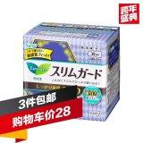 补货了,花王 卫生巾夜用S35*13 ¥20