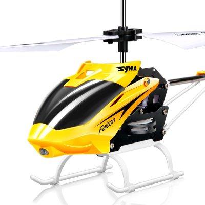 w5耐摔遥控飞机益智儿童玩具模型飞机