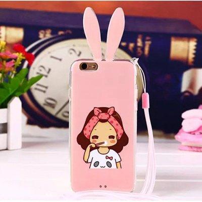 5兔子耳朵手机壳保护套苹果6splus手机套保护壳可爱卡通硅胶套全包软