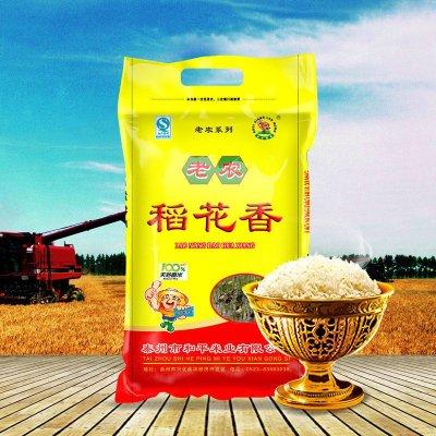 崇明岛大米5kg(10斤)生态香米 2015新米