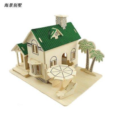 海景别墅 木质3d仿真益智拼图 木制diy小屋房子建筑模型