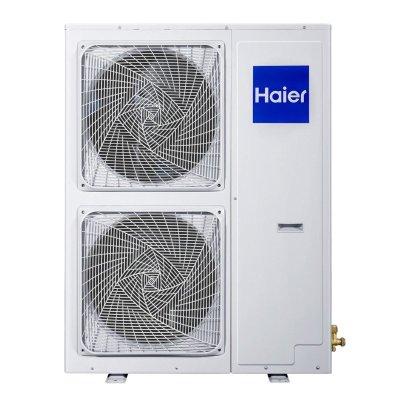 海尔(haier )大7匹一拖多中央空调室外机rfc180mxsava