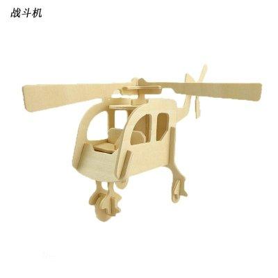 直升机 四联木质3d拼图儿童玩具 木制diy仿真益智飞机模型
