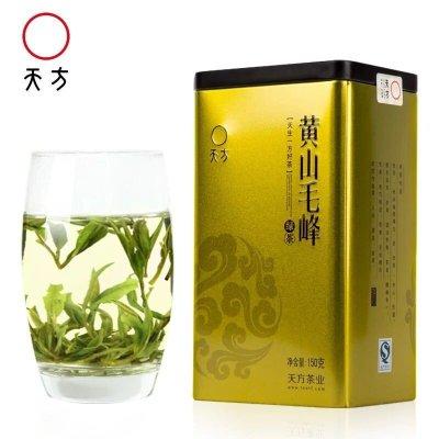 安徽天方茶叶 500g特级iii等硒茶 绿茶 黄山毛峰 明前
