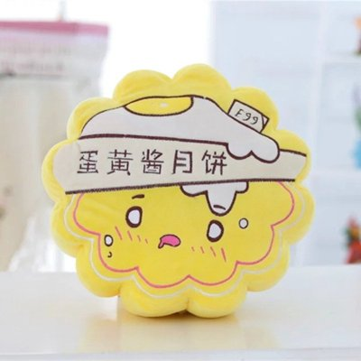 yiru月饼抱枕毛绒玩具创意靠垫可爱卡通月饼抱枕公司