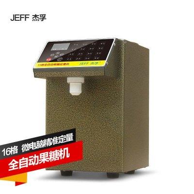 杰孚全自动商用机定量机16格精准微电脑智猪肉定量机奶茶店果糖肉色正常的果糖图片