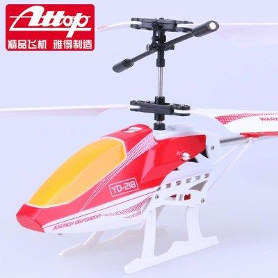 宝贝星bbs010黄色3.5通道遥控飞机模型儿童遥控玩具