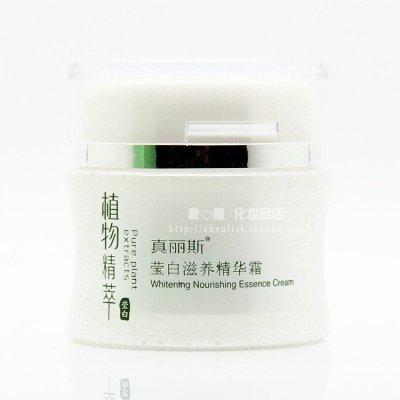 真丽斯植物精萃莹润滋养菁精华面霜55g