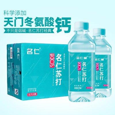 冰川时代 k6天然苏打矿泉水