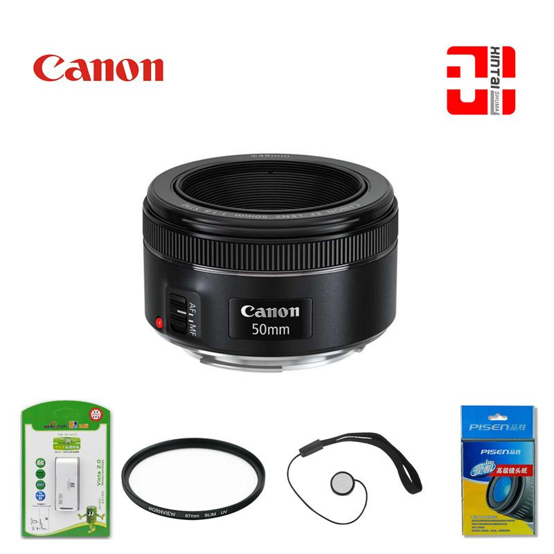 Canon 佳能 EF 50mm f/1.8 II 定焦镜头