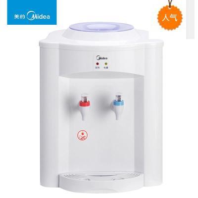 美的 midea  MYR720T 台式温热型饮水机  47元(限天津 其它地区99元)