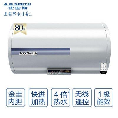 AO史密斯A.O.Smith ET500J-60 电热水器 60升 电脑版¥2868-200