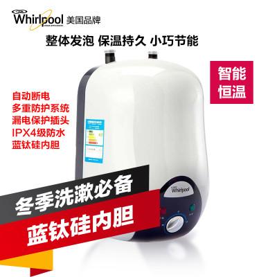 惠而浦 ESH-6.5MLU 厨房热水器(小厨宝、6L)