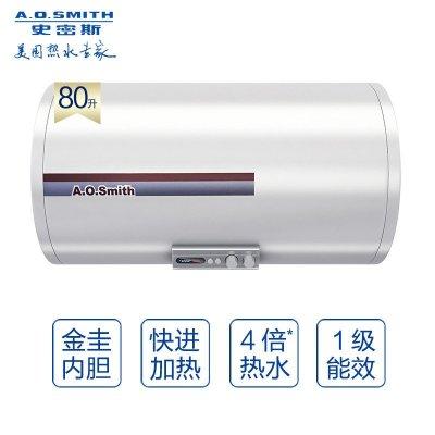AO史密斯 CEWH-80P5 电热水器 80L
