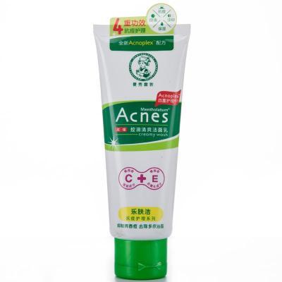曼秀雷敦乐肤洁控油清爽洁面乳(100g)  ¥22.5,下单6折