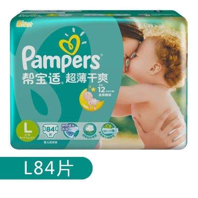 Pampers 帮宝适 超薄干爽系列 纸尿裤 大号 84片