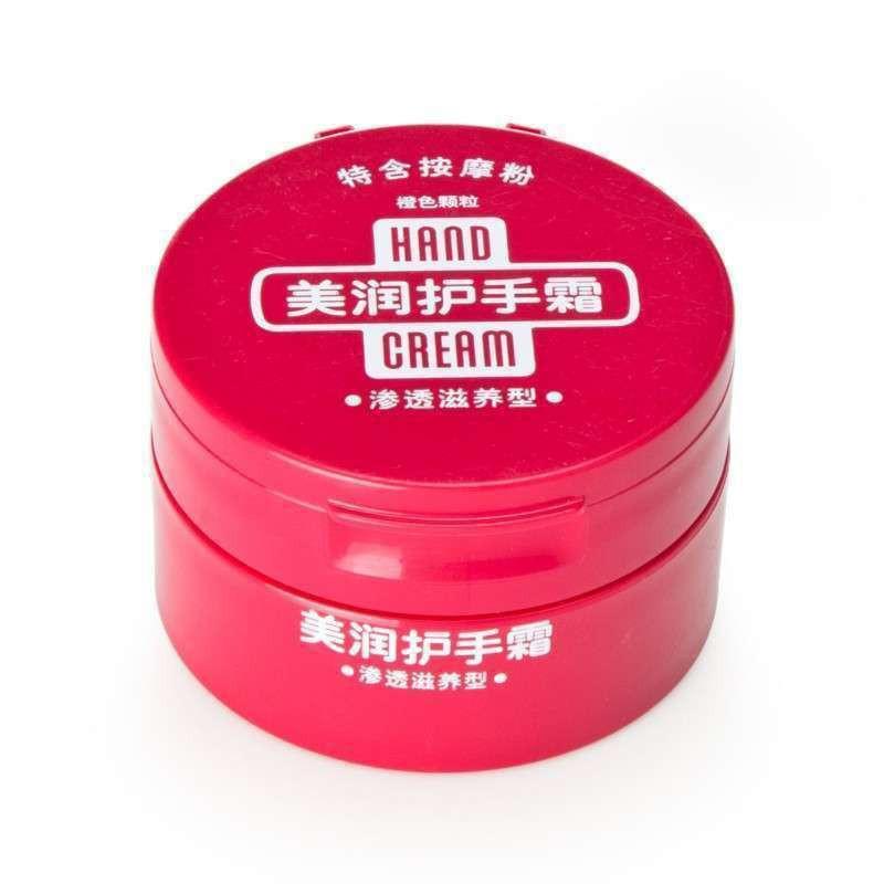 资生堂美润护手霜(渗透滋养型)100G ¥52 满99-50
