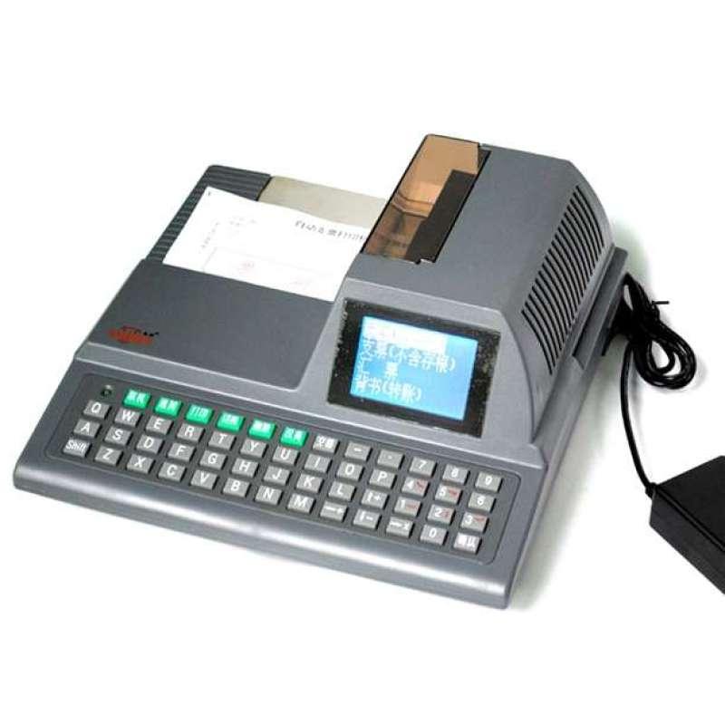 农行进账单打印模板