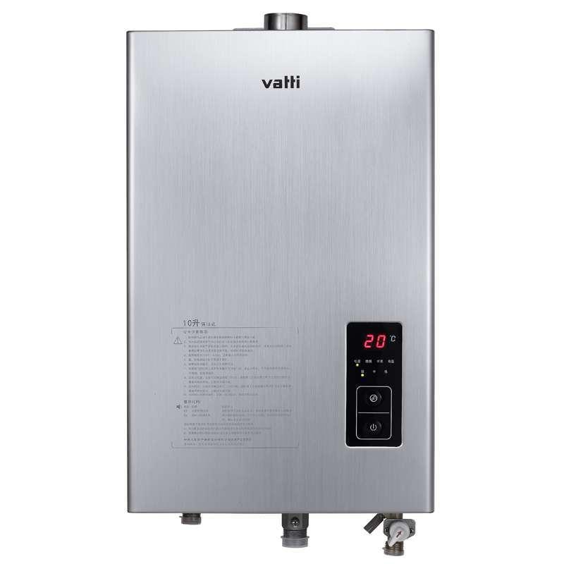 华帝燃气热水器jsq16-q8m5图片