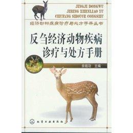 动物的美德读后感