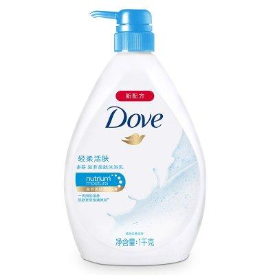 多芬轻柔活肤乳霜沐浴乳1L ¥43,下单半折