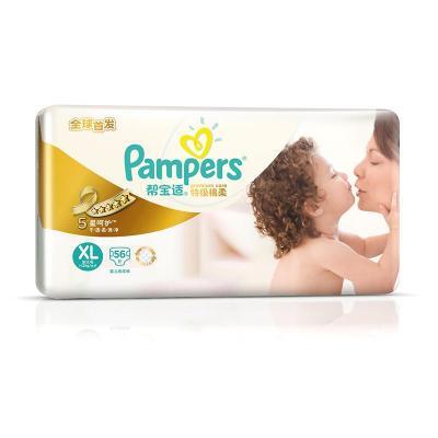 Pampers帮宝适 特级棉柔婴儿纸尿裤 加大号XL56片¥115
