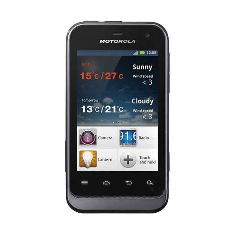 江苏山东可买:MOTOROLA 摩托罗拉 XT320 智能手机(三防备机)