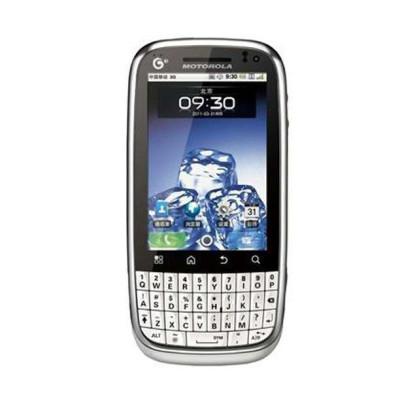 Motorola 摩托罗拉 MT620 3G 智能手机(全键盘/TD/WiFi)