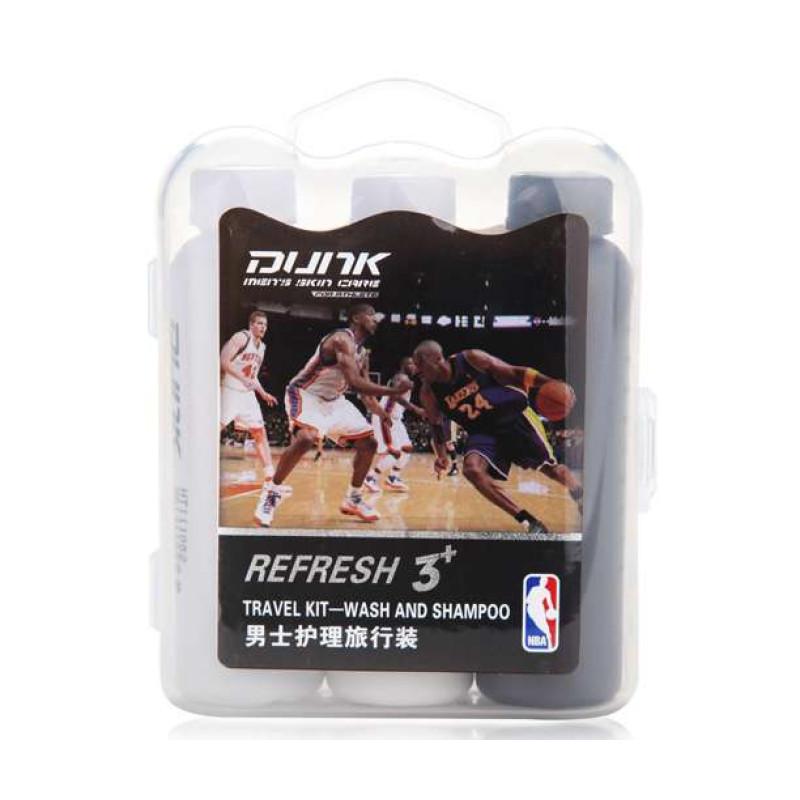 白菜党: NBA 男士护理旅行装
