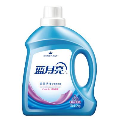 华南有货:蓝月亮 深层洁净护理 洗衣液 2KG