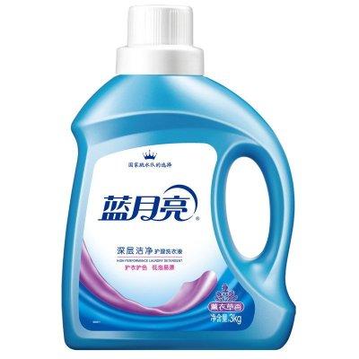 云贵川渝有货:蓝月亮 深层洁净护理 洗衣液 3KG