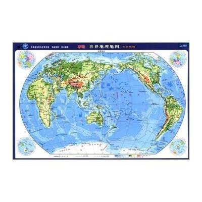 《世界地理地图(等高线)》