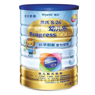 惠氏 S26 金装幼儿乐 Maple 3段 1600g 罐装  256元(下单8折 即204.8元 限上海 其它地区900g 126.4元)