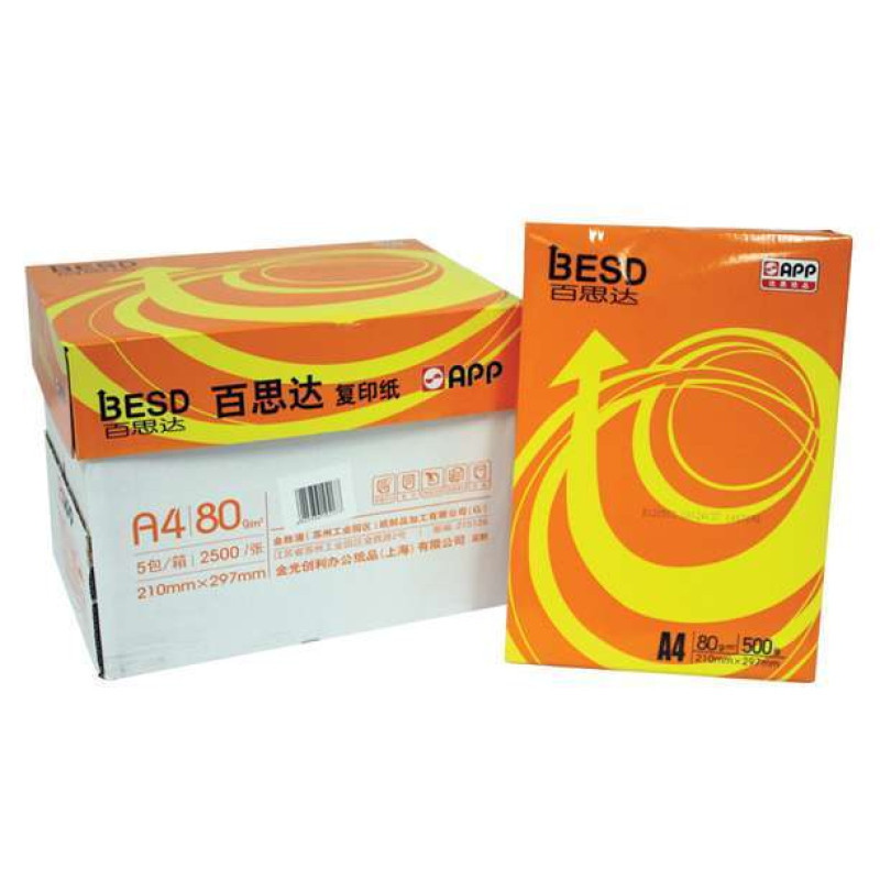 APP金光 百思达80克A4复印纸(5包/箱)=¥85