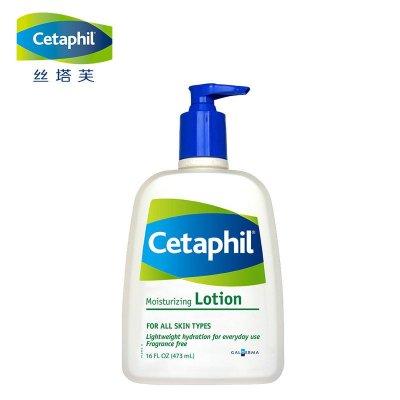 Cetaphil丝塔芙保湿润肤乳473ml ¥199 下单减100=99元