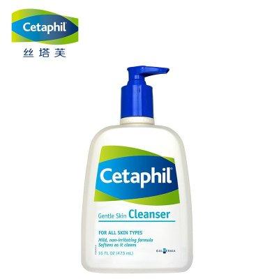 Cetaphil 丝塔芙洁面乳473ml 温和保湿¥64