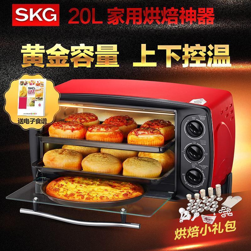 SKG 电烤箱 KX1703(20L)