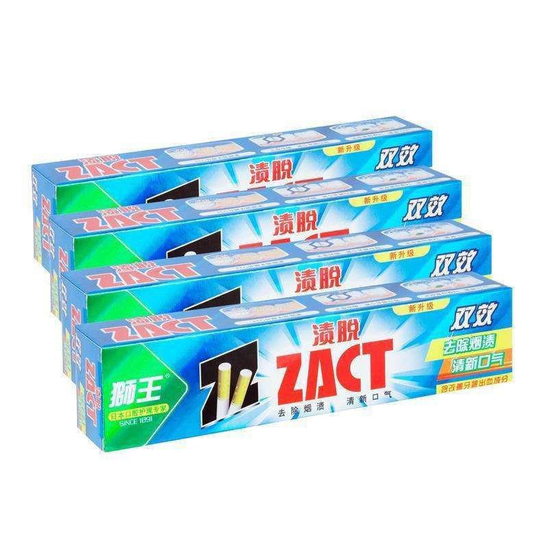LION 狮王 ZACT 渍脱双效牙膏150g*4支*2套 + 儿童牙膏40g