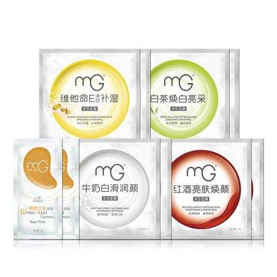 MG 美即 净白水润 7送3分享装 39元(可满199-110)