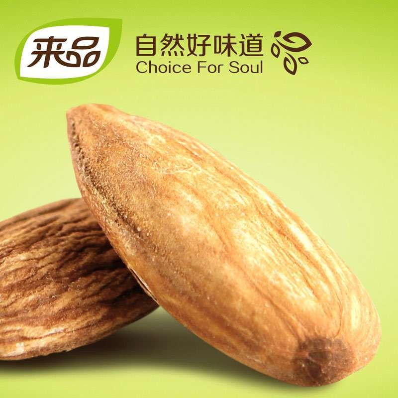来品 美国大杏仁(盐焗,190g/袋)