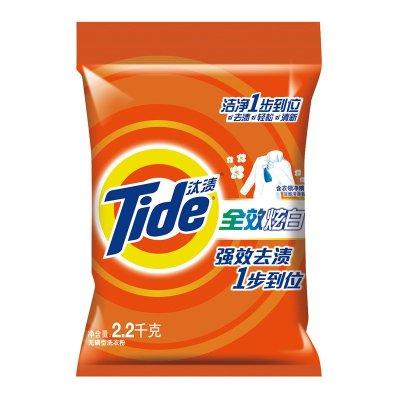 Tide 汰渍 全效炫白加衣领净精华洗衣粉 2.2kg