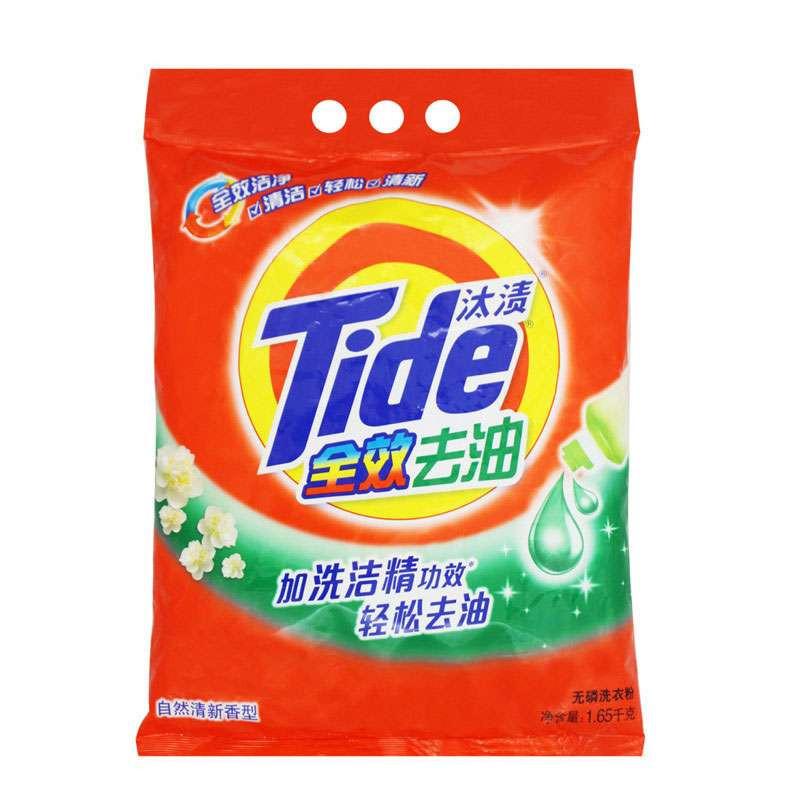 Tide 汰渍 全效去油加洗洁精功效洗衣粉 1.65KG