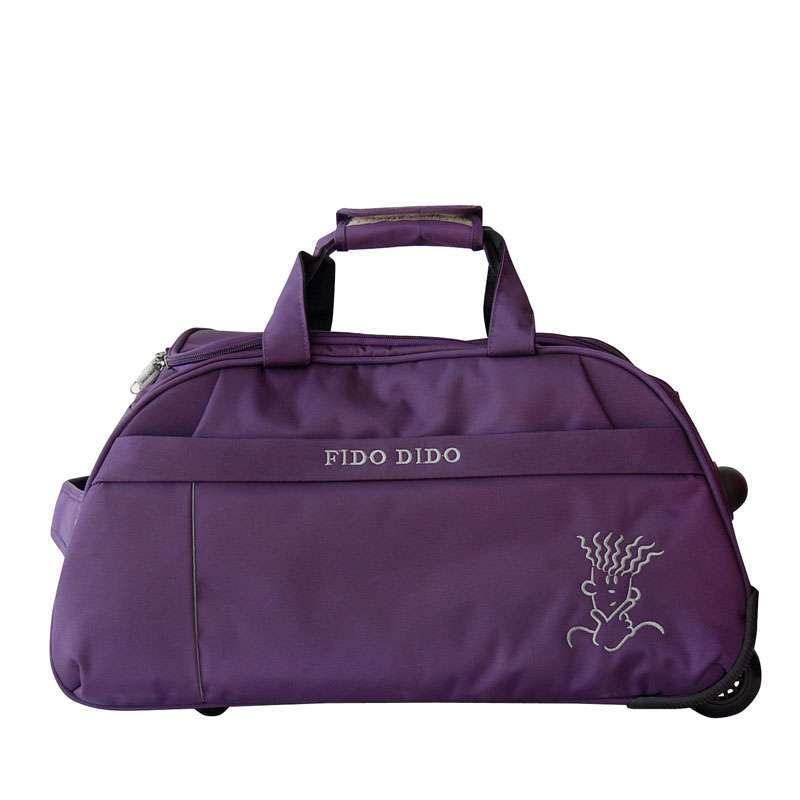 菲都狄都拉杆旅行包21寸登机包plhplhfd9206-21紫